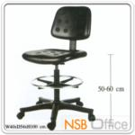 B09A080:เก้าอี้บาร์ที่นั่งเหลี่ยมล้อเลื่อน รุ่น PE-BAL-1L  โช๊คแก๊ส ขาพลาสติกแบบตัน