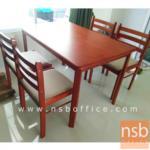 ชุดโต๊ะรับประทานอาหาร 4 ที่นั่ง รุ่น Jacob (เจคอบ)  โครงไม้ยางพารา