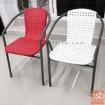 B08A048:เก้าอี้สนามหวายเทียม รุ่น PL-341AP ขาเหล็กพ่นเทา