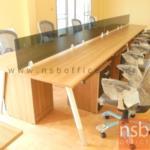 A04A161:โต๊ะทำงานกลุ่ม 4 ที่นั่ง ขาทรงไข่ทรงวีคว่ำ ขนาด 240W*120D cm ขาปรับความสูงได้