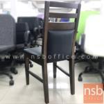 เก้าอี้โมเดิร์นหนังเทียม รุ่น NSB-CHAIR29 ขนาด 46W*89H cm. โครงไม้ (STOCK-1 ตัว)