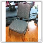 B05A097:เก้าอี้เอนกประสงค์ หลังโค้ง เหล็กกลม มีที่จับ CM-020 เสริมคานข้าง