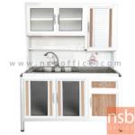 G07A120:ตู้ครัวอลูมิเนียมอ่างซิงค์  1 หลุมลึก กว้าง 120 ซม