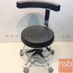 B09A207:เก้าอี้หมอฟันลูกล้อเก็บเสียง พนักพิงหมุนได้รอบตัว DT-01  ขาอลูมิเนียม