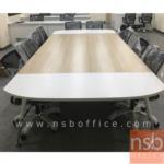 โต๊ะประชุมหัวโค้ง  ขนาด 300W ,340W ,460W ,540W ,640W cm.  ระบบคานเหล็ก ขาสีบรอนซ์เงินปลายขาโครเมี่ยม
