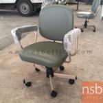 E28A083:เก้าอี้สำนักงานพนักพิงหลัง ขาเหล็ก ยี่ห้อลัคกี้ รุ่น CH-400 มีท้าวแขน