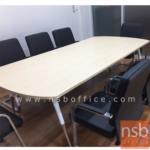 โต๊ะประชุมหัวโค้ง  รุ่น Detroit (ดีทรอยต์) ขนาด 180W ,200W ,240W cm. ระบบคานเหล็ก ปลายขาโครเมี่ยม