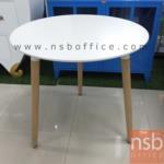 A09A097:โต๊ะหน้าไม้ MDF รุ่น ID-F1 ขนาด 60W ,80Di cm. ขาไม้สีบีช