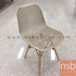 B29A302:เก้าอี้โมเดิร์นโพลี่ลวดลายรู รุ่น D-FN4 ขนาด 46W cm. โครงเหล็กเส้นพ่นดำ ขาไม้