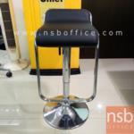 B09A190:เก้าอี้บาร์ โมเดิร์น มีที่วางเท้า รุ่น  CB-311