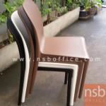 เก้าอี้โมเดิร์นพลาสติก(PP)ล้วน รุ่น PO-PN73 ขนาด 41W cm.
