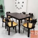 ชุดโต๊ะรับประทานอาหารหน้าไม้ยางพารา 6 ที่นั่ง รุ่น SUNNY-21 ขนาด 150W cm. พร้อมเก้าอี้