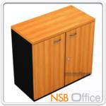 C01A002:ตู้เก็บเอกสารเตี้ย บานเปิด 75H, 85H cm ผิวเมลามีน