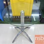 A09A095:โต๊ะกลมหน้ากระจก รุ่น GH-K06  ขนาด 70Di cm.  โครงเหล็กฐานขาสี่แฉกชุบโครเมี่ยม