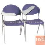 B07A044:เก้าอี้เลคเชอร์ที่นั่งโพลี่ รุ่น C3-680 ขาเหล็กพ่นสี