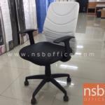 L02A014:เก้าอี้สำนักงานพิงเตี้ย โครงเหล็กหุ้มหนังพียู มีสต๊อก 1ตัว