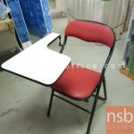 L02A238:เก้าอี้เลคเซอร์เบาะสีแดงมีลายริ้ว ขาดำ มีจำนวน1ตัว