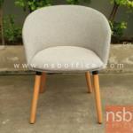 B29A292:เก้าอี้โมเดิร์นหุ้มผ้า รุ่น PN-2459WD ขาไม้