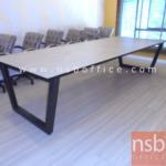 """A05A120:โต๊ะประชุม โครงขาเหล็กทรงคางหมู TOP เมลามีน ขาเหล็กเหลี่ยม 2.5"""" นิ้ว"""