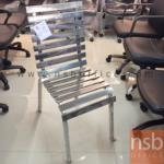 เก้าอี้อเนกประสงค์สแตนเลส รุ่น QTS-220  ขาสเตนเลส