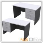 A12A003:โต๊ะทำงาน 3 ลิ้นชักข้าง 120W, 135W, 150W, 160W (60D, 75D, 80D) cm