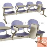 B17A024:เก้าอี้เลคเชอร์แถวเฟรมโพลี่ รุ่น D066 2 ,3 และ 4 ที่นั่ง ขาเหล็กพ่นสีเทา
