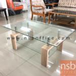 B13A194:โต๊ะกลางกระจกใสหน้าเหลี่ยม 110W cm. รุ่น GHO-SEOUL BEECH ขาไม้ปาร์ติเกิลบอร์ด