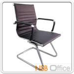 B24A102:เก้าอี้รับแขกขาตัวซีหุ้มหนังพียูสีดำ โครงโครเมี่ยม HJK-ISO-1 มีท้าวแขน