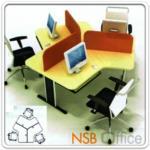 A04A017:ชุดโต๊ะทำงานกลุ่ม 3 ที่นั่ง   ขนาด 185W cm. พร้อมแผ่นบังตา Hybrid System