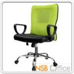 B24A058:เก้าอี้สำนักงานหลังเน็ต AE-Inspire-l โช๊คแก๊ซ ก้อนโยก
