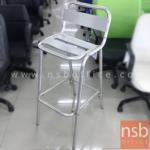L02A306:เก้าอี้อลูมิเนียมล้วน รุ่น NSB-CHAIR20 ขนาด 35W*103H cm. (STOCK-1 ตัว)