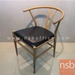 B22A096:เก้าอี้โมเดิร์นที่นั่งหุ้มผ้า รุ่น DC103(เวกัส) โครงขาเหล็กทำสีลายไม้