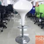 L02A040:เก้าอี้บาร์ทรงไข่สีขาว  ขนาด 43Di*101H cm. (STOCK-1 ตัว) มีตำหนิ