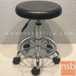 B18A019:เก้าอี้บาร์สตูลกลมล้อเลื่อน สีดำ รุ่น FX-OOH  โช๊คแก๊ส ขาเหล็กชุบโครเมี่ยม