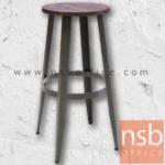 B18A038:เก้าอี้บาร์สูงเรโทรไม้ รุ่น FTS-CRSS303  โครงเหล็ก