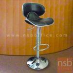 B18A064:เก้าอี้บาร์สูงหนังเทียม รุ่น ID-a2  โช๊คแก๊ส ขาโครเมี่ยมฐานจานกลม