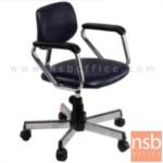 E28A085:เก้าอี้สำนักงาน รุ่น CH-301  ขาเหล็กชุบโครเมี่ยม