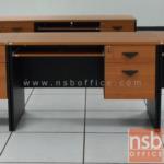 A12A017:โต๊ะคอมพิวเตอร์ 2 ลิ้นชัก 120W*60D cm เมลามีน