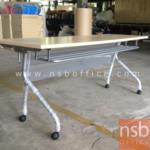 A18A083:โต๊ะประชุมพับเก็บได้ล้อเลื่อน รุ่น VC-867 ขนาด 120W ,150W ,180W cm.  พร้อมบังโป๊และตะแกรงวางของ