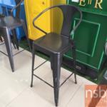 L03A002:เก้าอี้บาร์โมเดิร์น สีชาร์โคล (มีสต็อก 4 ตัว)