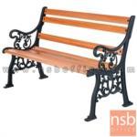 เก้าอี้สนามไม้เต็ง เหล็กหล่อ กทม.  รุ่น BKK-CO10 (100, 120, 150, 200 cm)