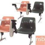 B17A013:เก้าอี้เลคเชอร์แถวโพลี่ พับไขว้ 2 , 3 ,และ 4 ที่นั่ง รุ่น D390 ขาอลูมิเนียมขัดเงา