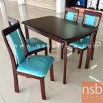 G14A019:ชุดโต๊ะรับประทานอาหารไม้ยางพารา 4 ที่นั่ง สีธรรมชาติ รุ่น SUNNY-8  ขนาด 120W cm. พร้อมเก้าอี้