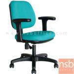 B02A051:เก้าอี้สำนักงาน PE-WK-401N ไม่มีแขน ไฮดรอลิค ก้อนโยก