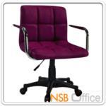 B03A323:เก้าอี้สำนักงานพนักพิงเตี้ยหุ้มหนังพียูสีม่วง HFM-HOU-002 โช๊คแก๊ส ก้อนโยก