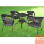 G11A138:ชุดโต๊ะและเก้าอี้หวาย 4 ที่นั่ง FTS-CG-FF-355