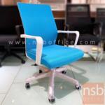 B24A264:เก้าอี้สำนักงานหลังเน็ต   โช๊คแก๊ส ก้อนโยก ขาพลาสติก ลูกล้อ PU