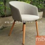 B29A292:เก้าอี้โมเดิร์นหุ้มผ้า รุ่น PN-2459WD ขนาด 57W cm. โครงขาไม้