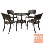 G08A267:ชุดโต๊ะและเก้าอี้หวาย 4 ที่นั่ง รุ่น DI-CUAPA-PASS