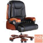 B25A100:เก้าอี้ผู้บริหารด้านหน้าหนังแท้ รุ่น FNHS-16  โช๊คแก๊ส มีก้อนโยก ขาไม้